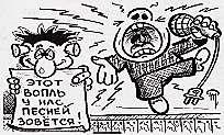 Карикатура в Новом Городе №