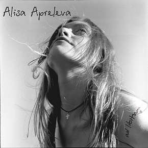 Alisa Apreleva - ''Ad Libitum''