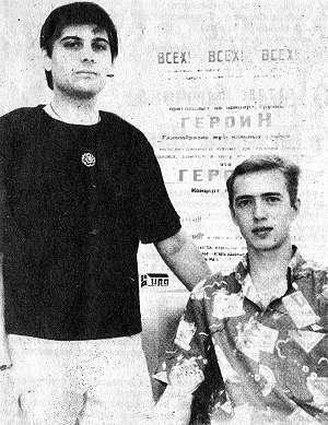 Алексей Канин и Михаил Царев