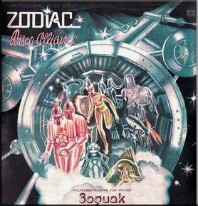 ZODIAC - ''Disco Alliance''