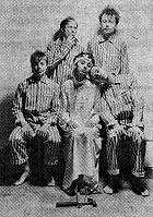Группа РАБОЧИЙ РАЙОН