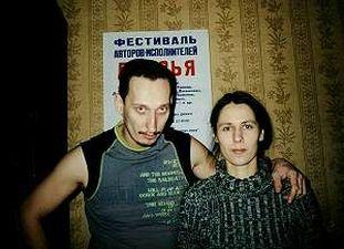 Рок-поэты Владимир Шамов и Юлия Теуникова