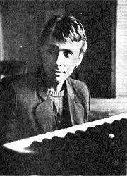 С. Курехин