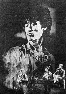 группа ДДТ (справа Юрий Шевчук) на концерте в Лужниках