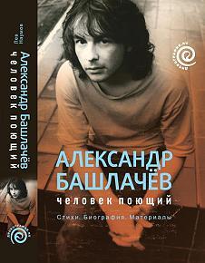 Еатерина Ифтоди - полная биография