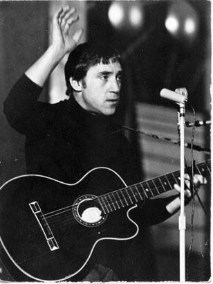 Первый концерт Владимира Высоцкого в ЛИЯФ, 1967