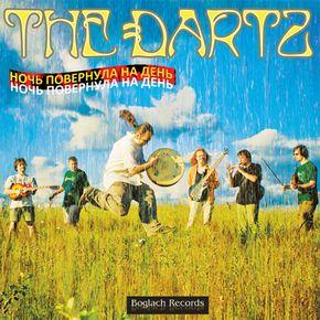THE DARTZ - ''Ночь Повернула На День''