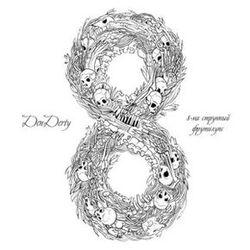 DenDerty - ''8''