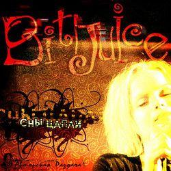 BITLJUICE - ''Сны Цапли''